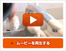 side_bnr_youtube.jpg